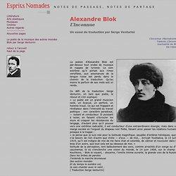 Alexandre Blok, l'inconnue