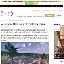 Alexandre Deïneka et le culte du corps ! à voir au Grand Palais jusqu'au 1er juillet 2019