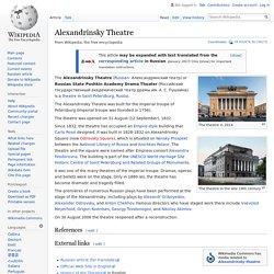 Alternate St Petersberg Quadriga - Alexandrinsky Theatre