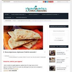 Kesra algerienne, Aghroum (galette semoule)