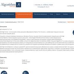algorithmastar
