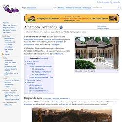 Alhambra (Grenade)