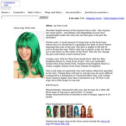 Alicia - shoulder length wig with wispy bangs