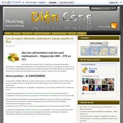 Les 12 super aliments anticancer (3ème partie et fin) - DienCong