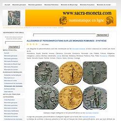 Allégories et personnifications sur les monnaies romaines : synthèse
