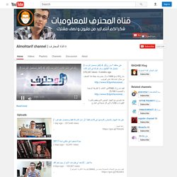 Almohtarif channel