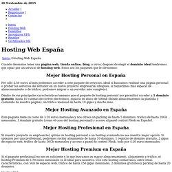 Alojamiento web en España