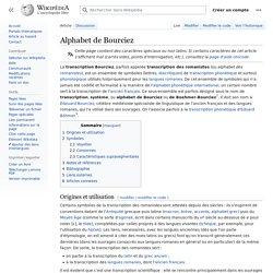 Alphabet de Bourciez