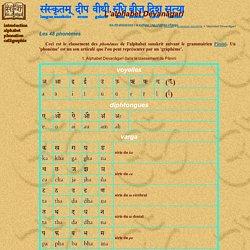 Le cahier de Satyâ: l'alphabet sanskrit et la Devanâgarî