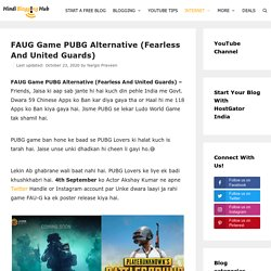 FAUG Game PUBG Alternative (Fearless And United Guards)