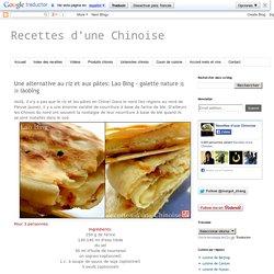 Une alternative au riz et aux pâtes: Lao Bing - galette nature 烙饼 làobǐng