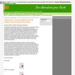 Des alternatives pour l'école : Vademecum d'accompagnement à la création de structures innovantes