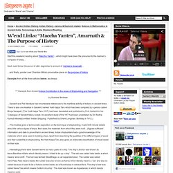 "» W'end Links: ""Maccha Yantra"", Amarnath & The Purpose of History ."