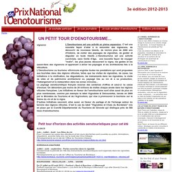 Prix National de l'oenotourisme