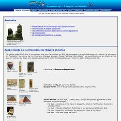 Amenmeryt - évolution de la langue égyptienne et de ses écritures