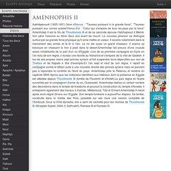 AMENOPHIS II