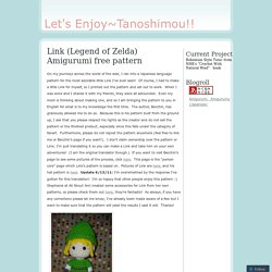 Link (Legend of Zelda) Amigurumi free pattern « Let's Enjoy~Tanoshimou!!
