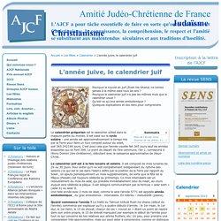 Amitié Judéo-chrétienne de France - AJCF