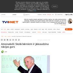 Amonašvili: humānā pedagoģija