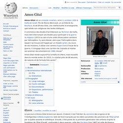 Amos Gitaï