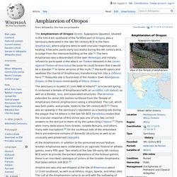 Amphiareion de Oropos - Wikipedia, la enciclopedia libre