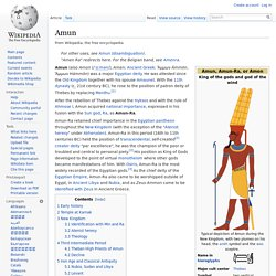 the origins and history of the amun god of thebes Amun was the principal god of the city of thebes, along with his wife, mut,  over egypt's long history, amun gained many titles: amun kematef.