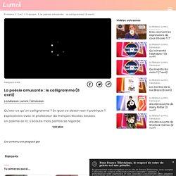 La poésie amusante : le calligramme (8 avril) - Vidéo Français