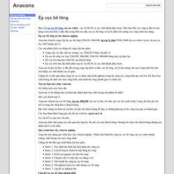 Anacons
