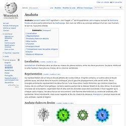 4 Anahata/ Wikipedia