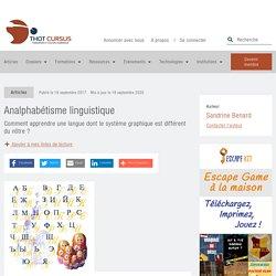 Analphabétisme linguistique - Thot Cursus