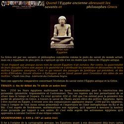 Quand l'Egypte ancienne abreuvait les savants et philosophes Grecs