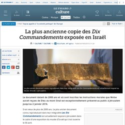 La plus ancienne copie des Dix Commandements exposée en Israël