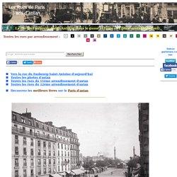 11ème et 12ème arrondissement