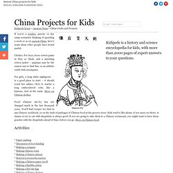 Ancient China Projects for Kids!