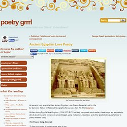 Ancient Egyptian Love Poetry