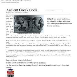 Greek gods - Greek Mythology for Kids!