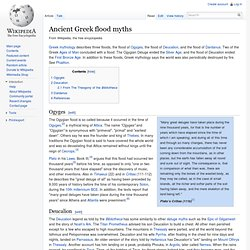 Ancient Greek flood myths