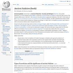 Ancient Judaism (book)