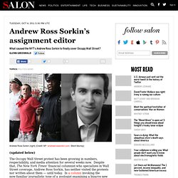 Andrew Ross Sorkin's assignment editor