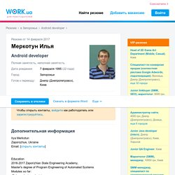 Резюме «Android developer», Днепр (Днепропетровск), Запорожье, Киев. Меркотун Илья — Work.ua