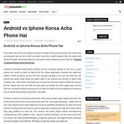 Android vs Iphone Konsa acha Phone hai.