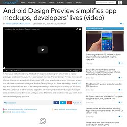 Android Design Preview simplifies app mockups, developers' lives (video)