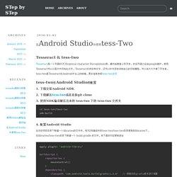 在Android Studio中使用tess-Two