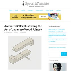 Animated GIFs Illustrating the Art of Japanese Wood Joinery