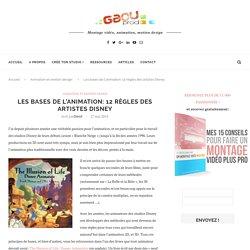 Les bases de l'animation: 12 règles des artistes Disney