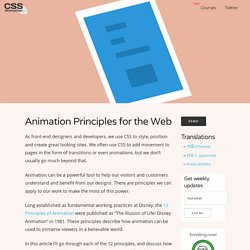 Animation Principles for the Web - CSS Animation
