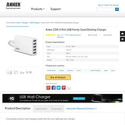 Anker 25W 5-Port USB Family-Sized Desktop Charger