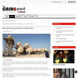 Egypt announces new oil discovery in western desert