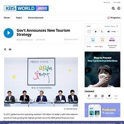 Gov't Announces New Tourism Strategy l KBS WORLD Radio