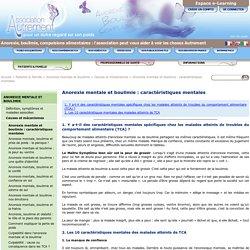 Anorexie mentale et boulimie : caractéristiques mentales